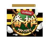 Classic Fantan