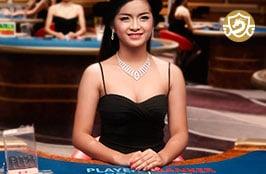 Dream Gaming Live Casino
